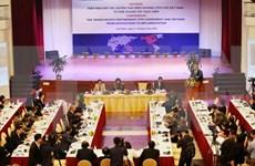 《跨太平洋伙伴关系协议》:从批准到实践