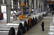 马来西亚对原产于越南的冷轧卷板征反倾销税