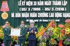 越南国防部军队展览与贸易促进中心三级劳动勋章授勋仪式