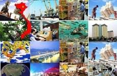 汇丰银行:越南市场发展前景明亮