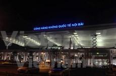 越南河内市海关局逮捕携带手枪和子弹的两名泰国籍旅客