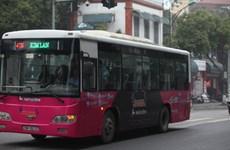"""""""青年促进男女平等""""公交宣传活动在河内市举行"""