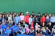 """越南参加在墨西哥举行的""""2016年东盟大家庭日"""""""