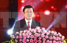 张晋创主席出访坦、莫、伊三国:进一步加强与三国的友好合作关系