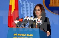 安哥拉有关部门就越南公民被杀害案件进行调查