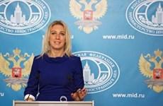 越俄两国加强石油领域的合作