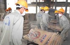 今年前两个月水泥销量近950万吨