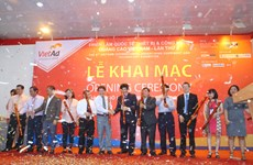 2016年越南国际广告设备与技术展览会在河内开幕