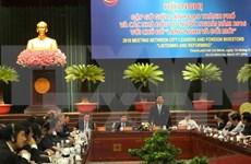 越南胡志明市领导人与外国投资商举行见面会