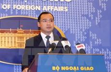 越南外交部发言人:越南坚决反对中国最近在黄沙群岛展开的行动
