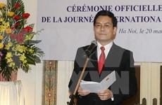 法国国民议会议长巴尔托洛内出席2016年法语国际日纪念活动