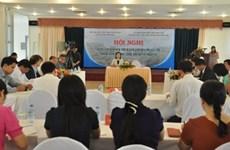 """保护与恢复""""西原锣钲文化空间""""十年总结会议在昆嵩省举行"""