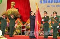 张晋创主席出席国防部军需供应局成立70周年纪念典礼