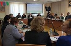 东海问题国际研讨会在俄罗斯举行
