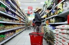 今年前3个月胡志明市出口总额约达67亿美元