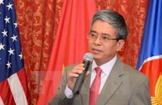 越南主持召开在美国举行的东盟委员会会议