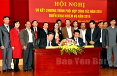 西北地区指导委员会与中央民运部加大协调配合力度