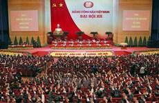 动员整个政治体系参与实施越共12大决议