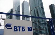 俄罗斯外贸银行与越南国家资金投资与经营总公司签署合作备忘录