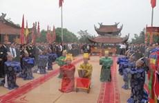 2016年雄王忌日暨雄王庙会将于4月12日至16日举行
