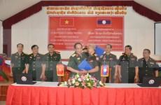 越南协助老挝建设国防部门户网站