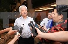 越南第十三届国会第十一次会议:尽早健全国家高层领导队伍