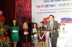 """""""我画越南、我画俄罗斯""""儿童绘画作品展在河内举行"""