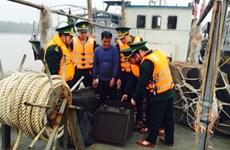 海防市扣留一艘侵犯了越南海上主权的中国船只