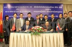 越南与老挝财政部加强合作