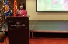 越南在斯洛伐克加强开展经济、文化外交和形象推广工作