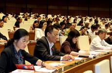 第十三届国会十一次会议:国会通过四项法案