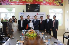 韩国企业斥资15亿美元在越南海防市投资建厂