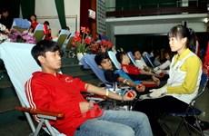 越南全民积极参加志愿献血日