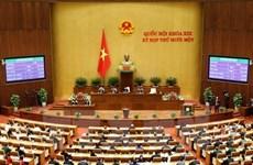 国会批准免去政府副总理和政府成员职务