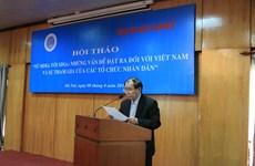 越南各民间组织积极参与实施可持续发展目标