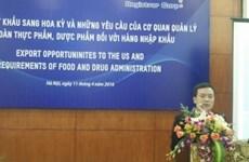 越南致力于协助出口企业满足美国市场要求