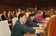 第十三届国会第十一次会议:为第十四届国会和后续阶段奠定良好基础