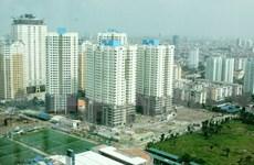 新加坡金融集团对胡志明市房地产市场投入4000亿越盾