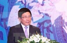 越南2017年亚太经合组织国家委员会第四次会议在河内召开