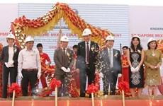 新加坡国际教育综合体在广宁省下龙市动工兴建