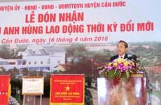 越南隆安省芹德县荣获革新时期劳动英雄称号