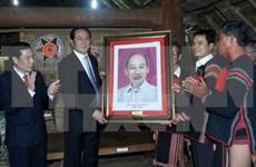越南国家主席陈大光出席2016年越南各民族文化节开幕式