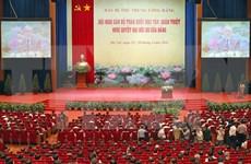 全国干部学习贯彻落实越共十二大决议会议在河内召开