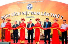 第三次越南读书日的可喜信号