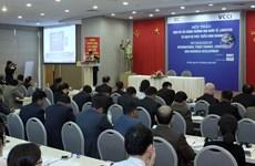 越南与孟加拉国合作发展国际贸易担保服务