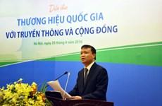 肯定越南商标在国际市场上的地位