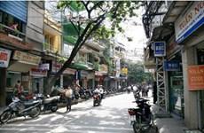 河内独特的行业街——银行街