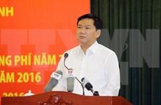 2016-2020年阶段胡志明市将展开1277个公共投资项目
