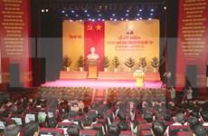 越共中央已故总书记何辉集诞辰110周年纪念典礼在河静省隆重举行