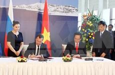 俄罗斯国家杜马批准《越南与欧亚经济联盟自由贸易协定》